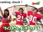 3.14 youtube hiranoaya.JPG