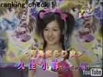 3.14 youtube kuzumikoharu.JPG
